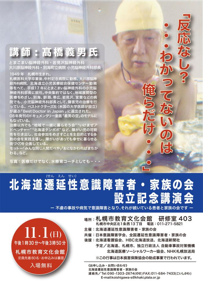 http://www.dybooks.jp/air_dive_blog/%E3%83%81%E3%83%A9%E3%82%B7%E8%A1%A8%E9%9D%A2.jpg
