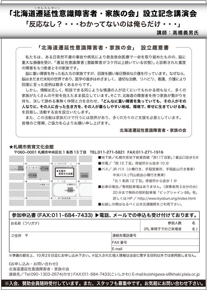 http://www.dybooks.jp/air_dive_blog/%E3%83%81%E3%83%A9%E3%82%B7%E8%A3%8F%E9%9D%A2.jpg