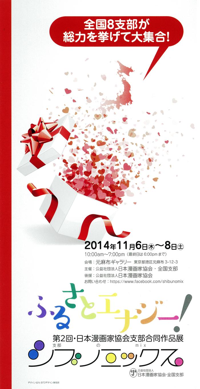 http://www.dybooks.jp/air_dive_blog/20141030182357-0003.jpg