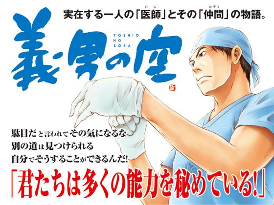 http://www.dybooks.jp/air_dive_blog/6d6fa580379f8a283ead8a50ffececa79499d1c4.jpg