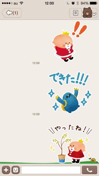 stamp01.jpg