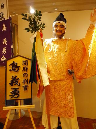 こちらは5月初旬に京王プラザホテル札幌様で展示された島義勇の人形です。
