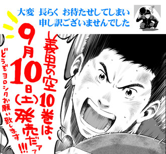 y10_k3_発売告知.jpg
