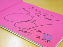 作者のサイン入りサンタ絵本をお届けします!(※終了しました)