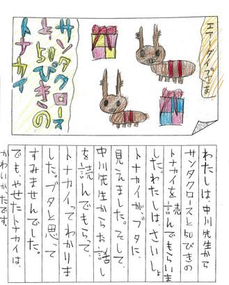 san_k_114.jpg