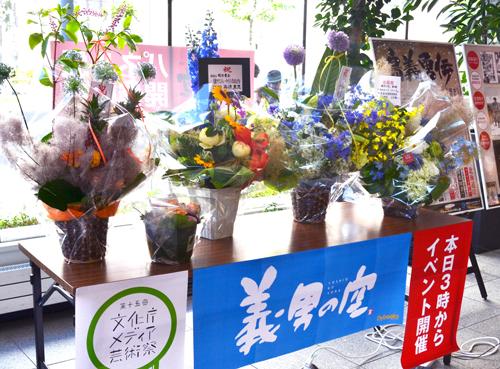 http://www.dybooks.jp/air_dive_blog/hana.jpg
