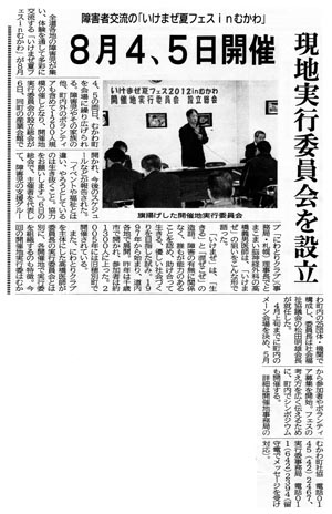 20110511_tomakomai_2.jpg
